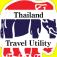 Thailand Travel Utility